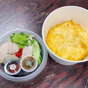 名古屋駅(名駅)の本格タイ料理店「マイペンライ」でおすすめテイクアウト、タイ式チキンライス「カオマンガイ」をオムライス仕立てに仕上げた「オム・カオマンガイ」の画像