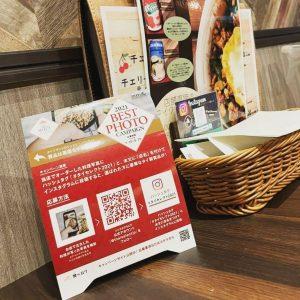 名古屋でのランチ、ディナーなどご飯利用におすすめタイ料理専門店「THAI FOOD・DINING マイペンライ 名駅店」で行っているBEST PHOTOキャンペーンのポップ画像